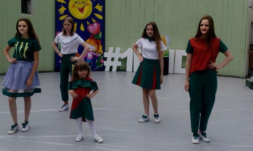 День защиты детей: папуасы, лисички и зайчики украсили праздник, фото-7