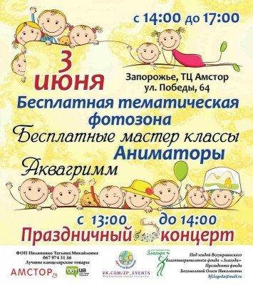 cisafisha_14960401667