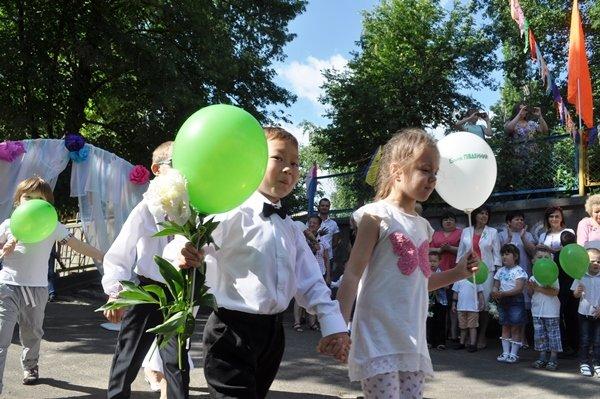 Банк «Південний» привітав дітей випускників НВО №3, фото-1