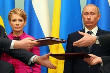 Дело на 47 миллиардов, или Как Украина освободилась от ига «Газпрома», фото-1