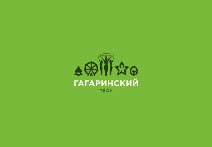 Гагаринский парк Симферополя обзавелся логотипом (ФОТО), фото-1