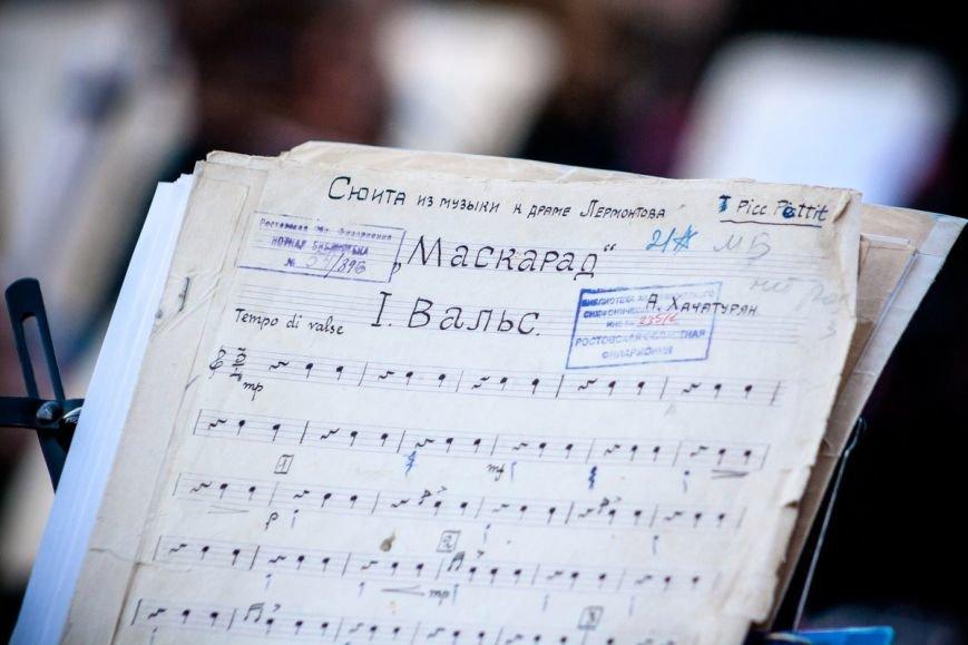 В Ростове прошел концерт на свежем воздухе в рамках проекта «Слушай только живое», фото-2