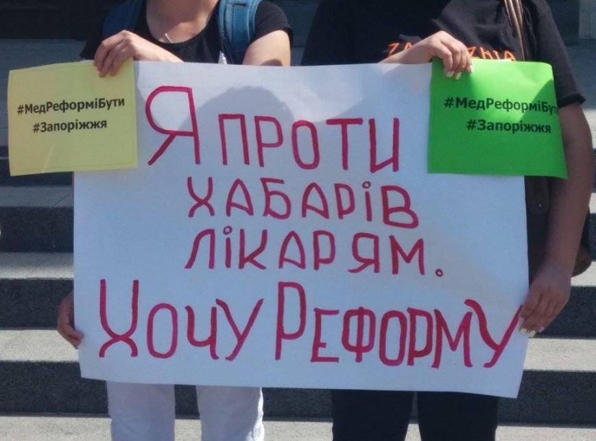 В Запорожье возле мэрии людей обводили мелом ради реформ, - ФОТОРЕПОРТАЖ, фото-1