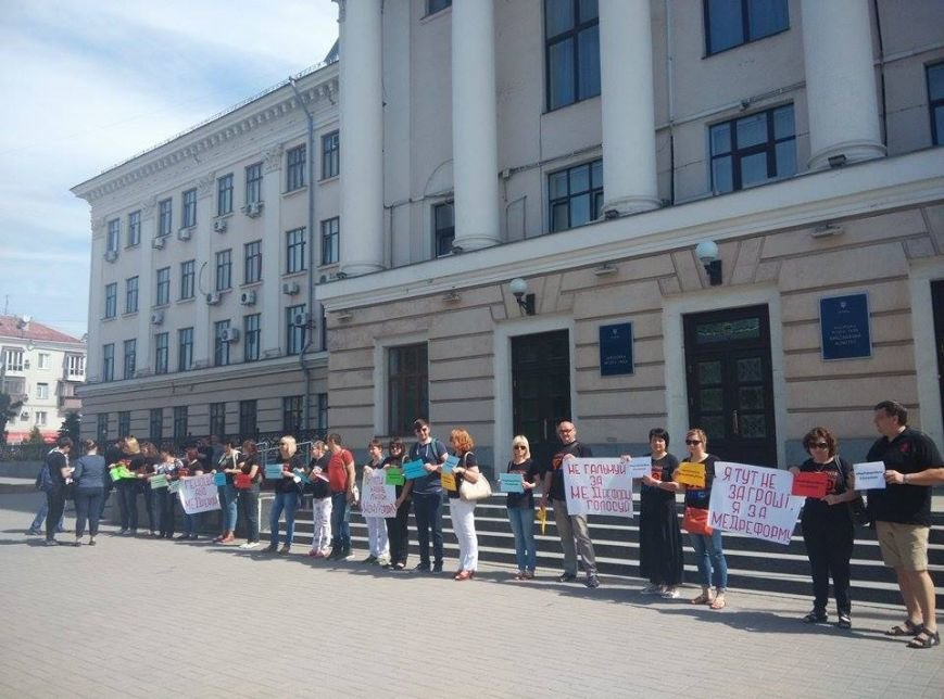 В Запорожье возле мэрии людей обводили мелом ради реформ, - ФОТОРЕПОРТАЖ, фото-4