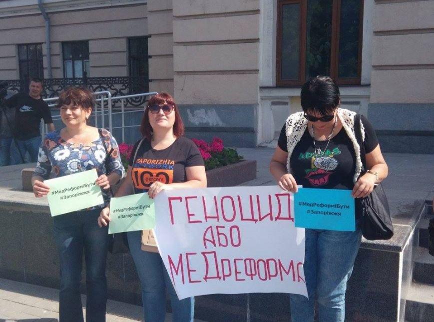 В Запорожье возле мэрии людей обводили мелом ради реформ, - ФОТОРЕПОРТАЖ, фото-6