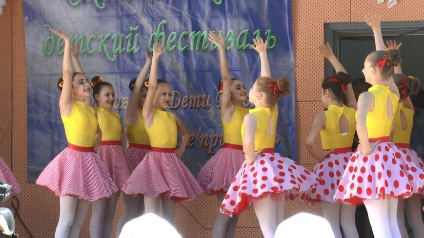 """Эко-фестиваль """"Дети России — за сохранение природы"""" прошел Ростове, фото-13"""