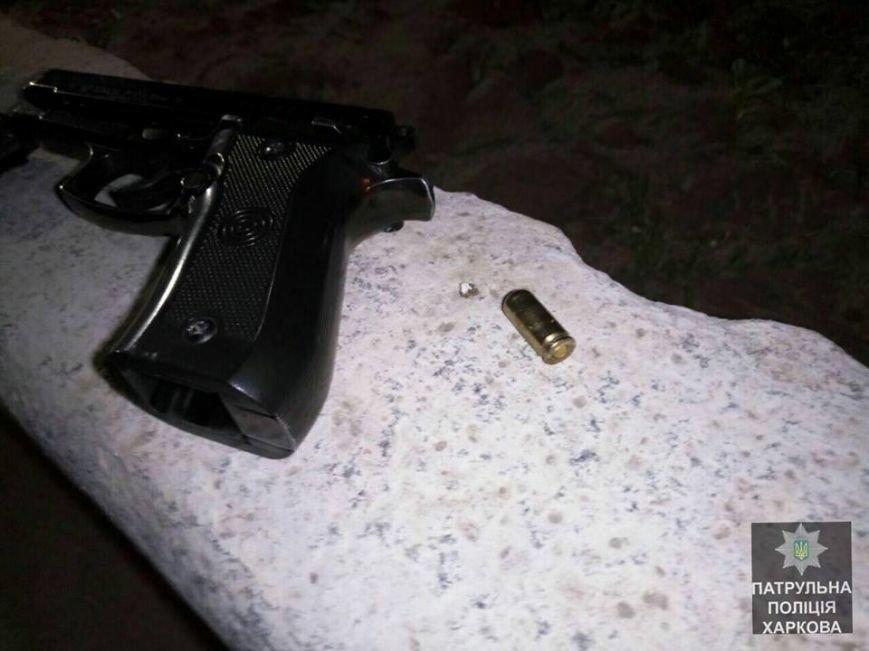 В Харькове произошла погоня со стрельбой. Полиция разбирается в конфликте (ФОТО), фото-1