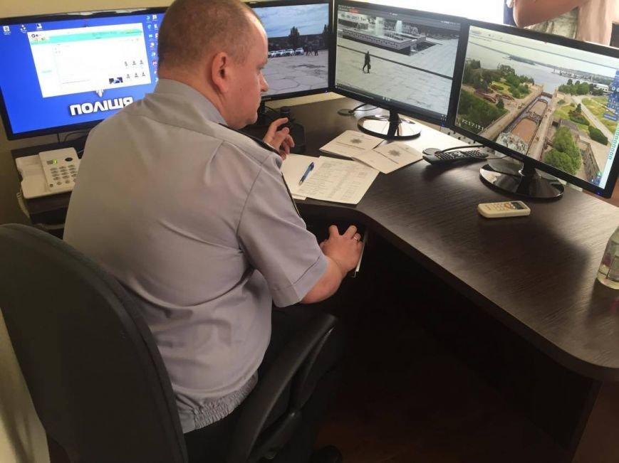 В Запорожье полиция теперь может контролировать обстановку через веб-камеры, фото-1