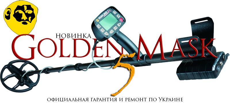Магазин металлоискателей и поисковой техники «Ищем Клад», фото-1