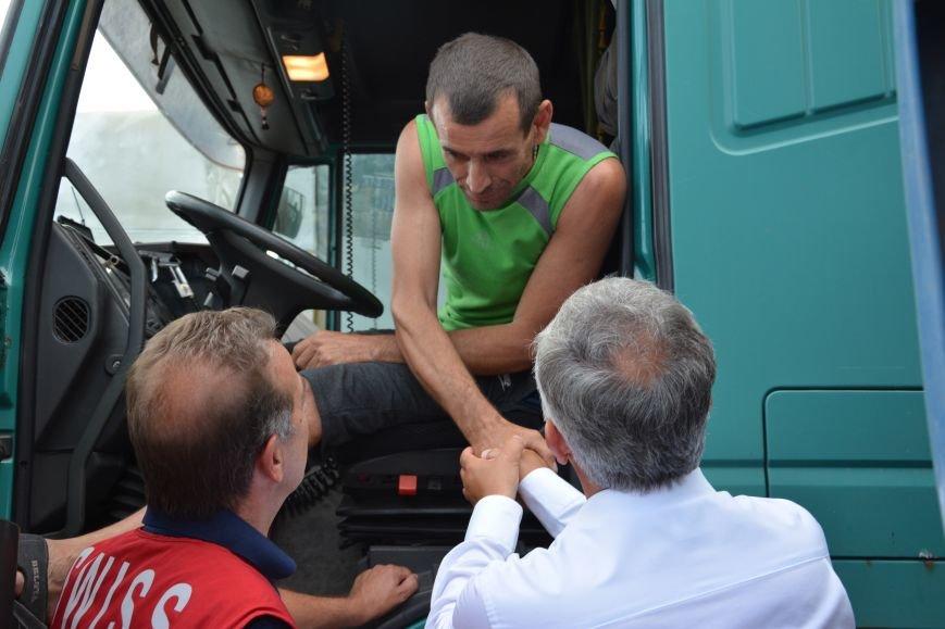 В Мариуполь пообещали подавать качественную питьевую воду (ФОТО), фото-4