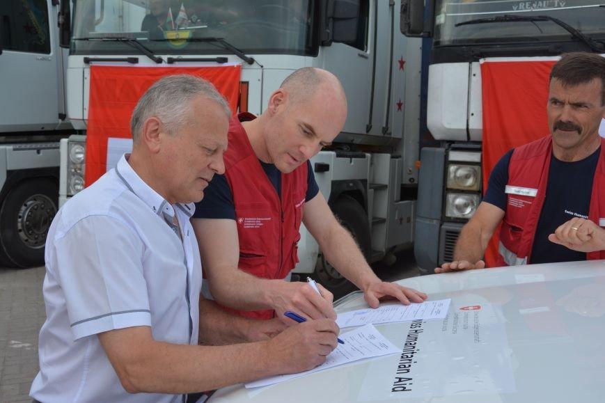 В Мариуполь пообещали подавать качественную питьевую воду (ФОТО), фото-1