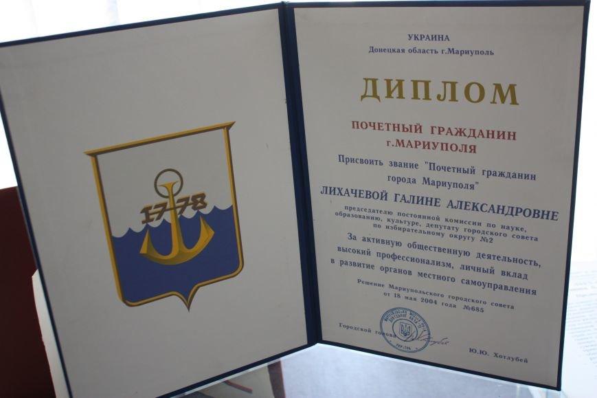 9 июня Галине Лихачевой исполнилось бы 83 года..., фото-39
