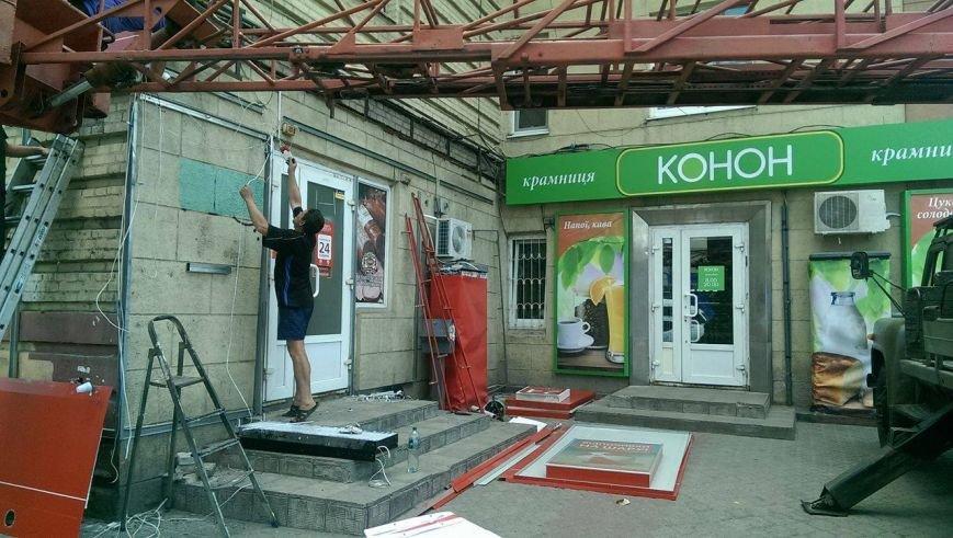 В Запорожье демонтируют рекламу с памятника архитектуры, - ФОТО, ВИДЕО, фото-3
