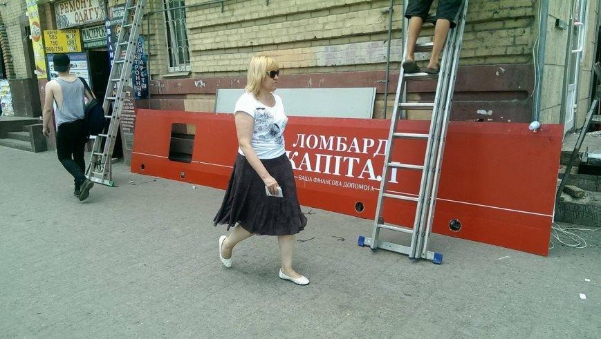 В Запорожье демонтируют рекламу с памятника архитектуры, - ФОТО, ВИДЕО, фото-2
