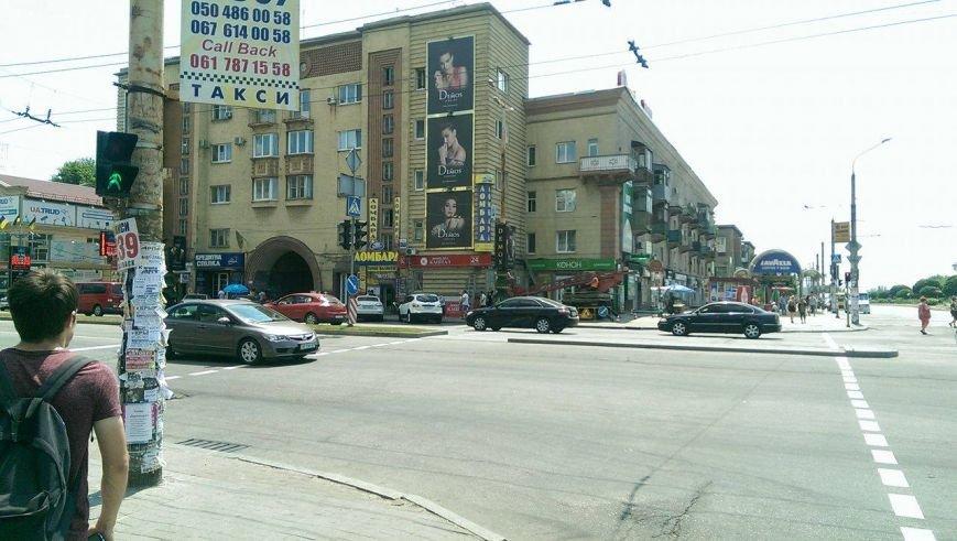 В Запорожье демонтируют рекламу с памятника архитектуры, - ФОТО, ВИДЕО, фото-4