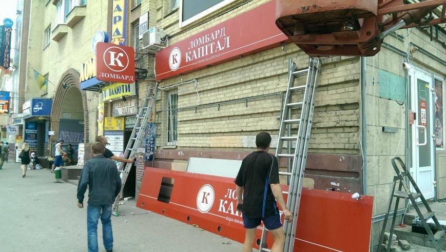 В Запорожье демонтируют рекламу с памятника архитектуры, - ФОТО, ВИДЕО, фото-6