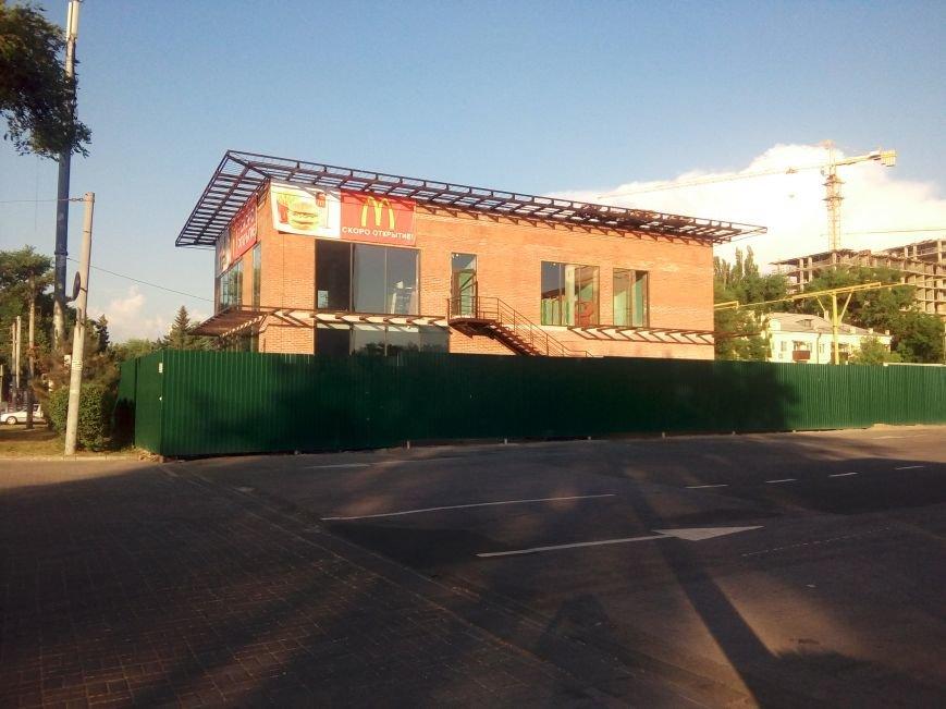 «Макдоналдс» строят рядом со стадионом «Олимп-2» в Ростове, фото-1