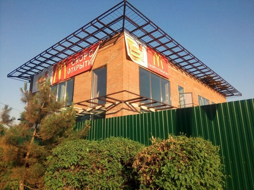 «Макдоналдс» строят рядом со стадионом «Олимп-2» в Ростове, фото-2