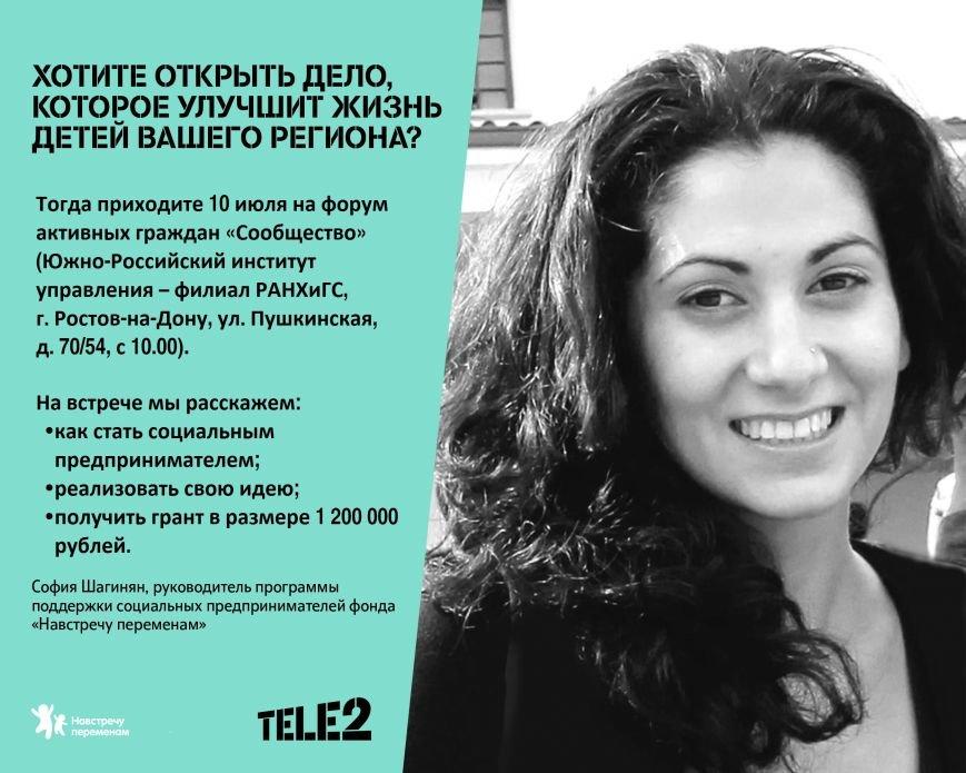 Предпринимателям юга расскажут о том, как получить грант в 1,2 миллиона рублей, фото-1
