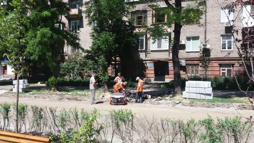 Как на проспекте Маяковского в Запорожье ремонтируют дорогу за 6 миллионов гривен, – ФОТОРЕПОРТАЖ, фото-1