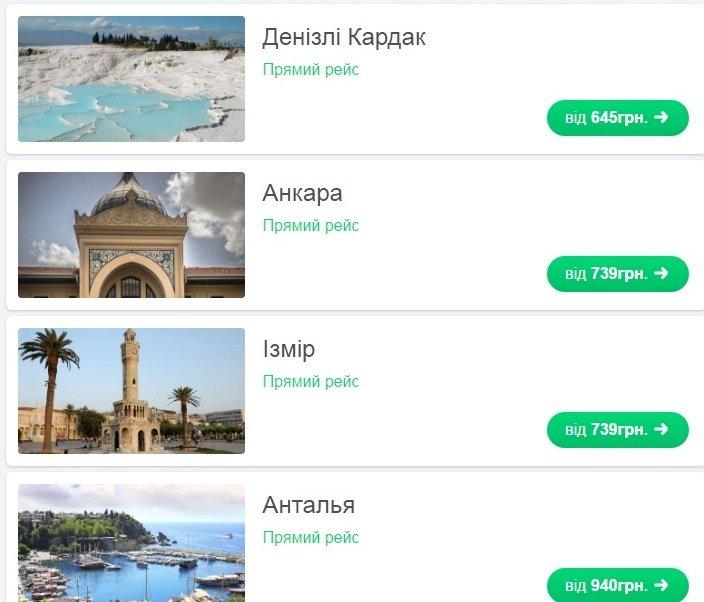 Как побывать в Турции без загранпаспорта и сколько это стоит, фото-4