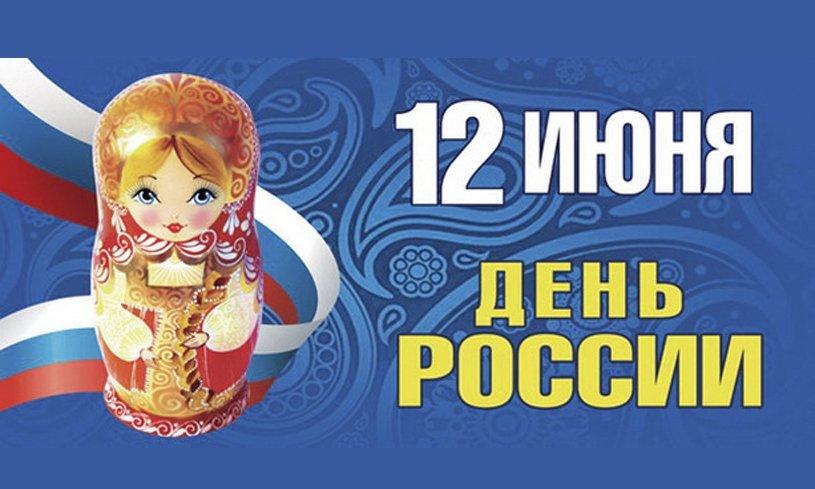 Russia-Day-03