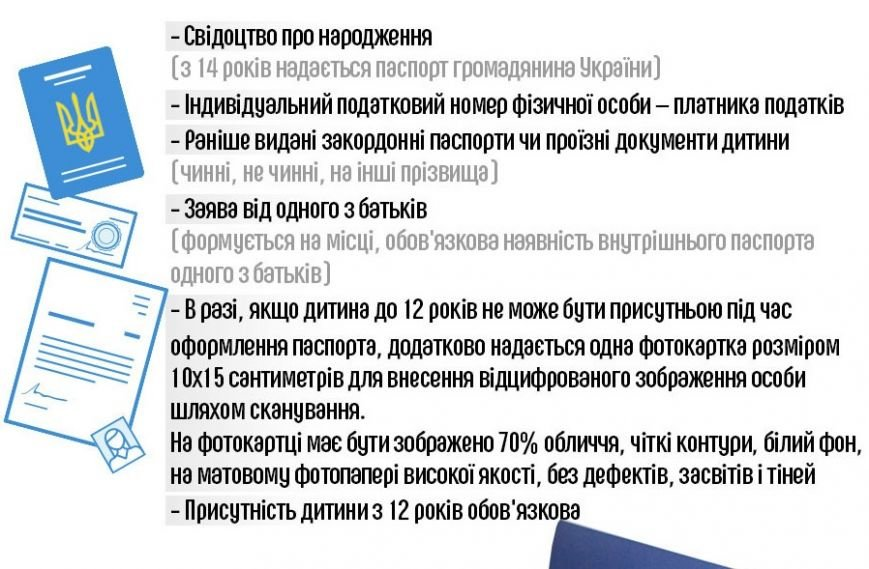 Все, что мариупольцам нужно знать о безвизе для Украины (ИНФОГРАФИКА), фото-4