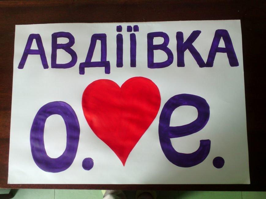 «Океану Эльзы»  передали привет от поклонников из Авдеевки (ФОТОФАКТ), фото-1