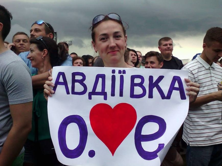 «Океану Эльзы»  передали привет от поклонников из Авдеевки (ФОТОФАКТ), фото-2