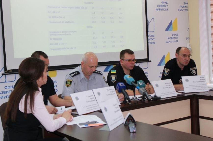В Мариуполе стартовал набор в полицию (ФОТО), фото-1