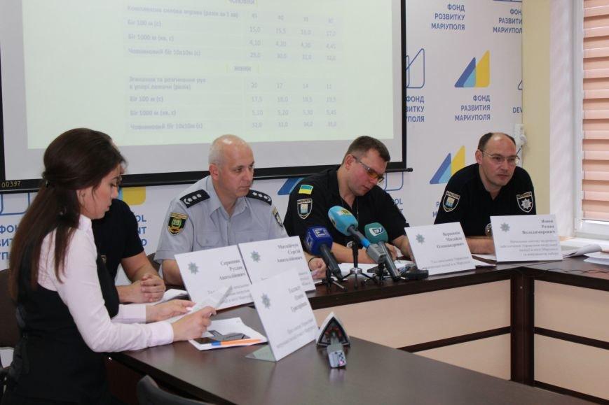 В Мариуполе стартовал набор в полицию (ФОТО), фото-2