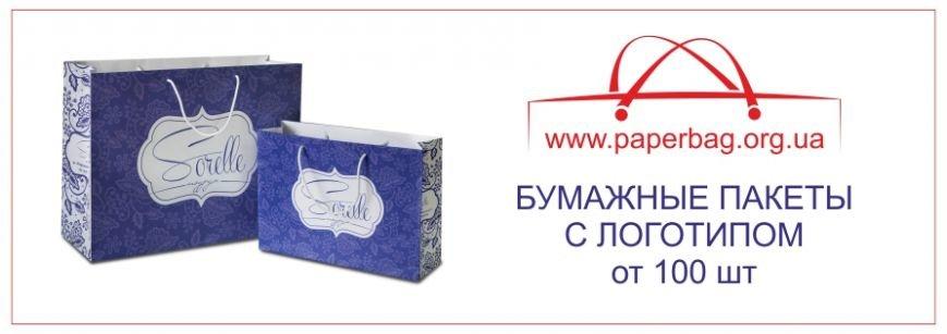 reklama paketov na pochte magnita
