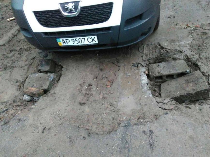"""В Запорожье возле многоэтажки провалилась """"скорая"""", - ФОТО, фото-9"""