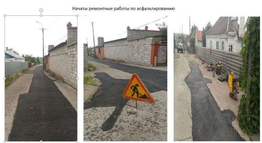В Мариуполе начали ремонт улицы с оригинальным названием (Фотофакт), фото-2
