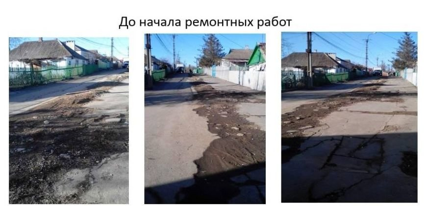 В Мариуполе начали ремонт улицы с оригинальным названием (Фотофакт), фото-1