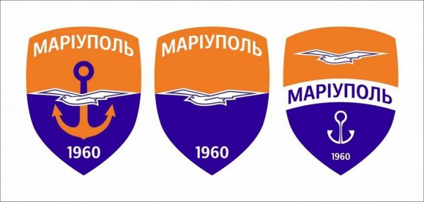 """""""Ильичевец"""" стал """"Мариуполем"""", теперь выбирают логотип футбольной команды (ФОТО), фото-1"""