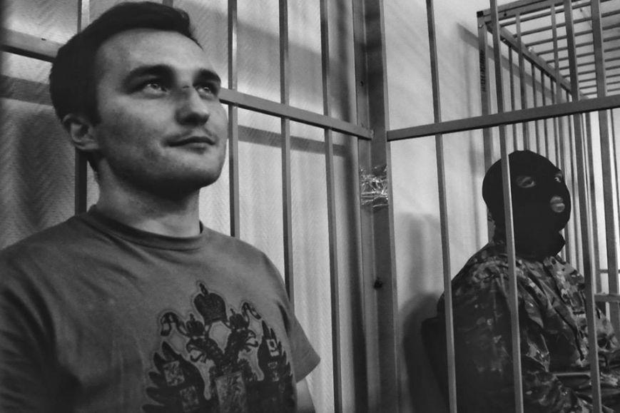"""Волна политических репрессий в РФ дошла к очередной проукраинской организации. """"Азов"""" поддержал единомышленников, фото-1"""