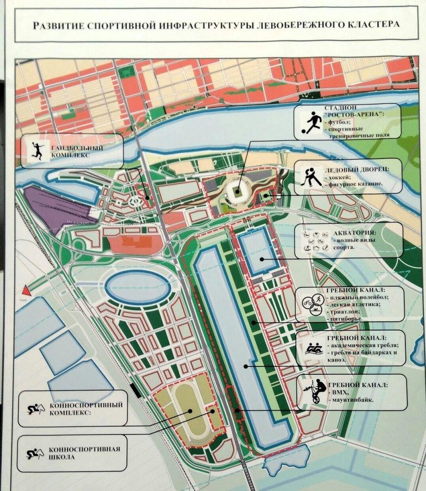 Содержание стадиона «Ростов-Арена» обойдется в 230-250 млн в год, фото-2