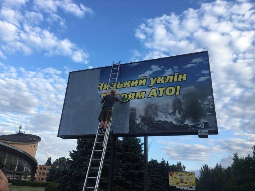 К билборду с террористами на обломках ИЛ -76 криворожане вызвали полицию и СБУ (ФОТО, ВИДЕО), фото-12