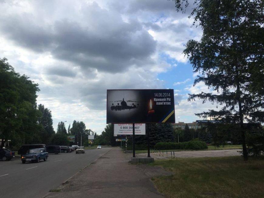 К билборду с террористами на обломках ИЛ -76 криворожане вызвали полицию и СБУ (ФОТО, ВИДЕО), фото-3