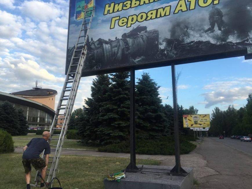 К билборду с террористами на обломках ИЛ -76 криворожане вызвали полицию и СБУ (ФОТО, ВИДЕО), фото-11