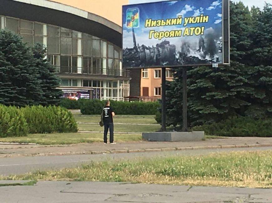 К билборду с террористами на обломках ИЛ -76 криворожане вызвали полицию и СБУ (ФОТО, ВИДЕО), фото-5