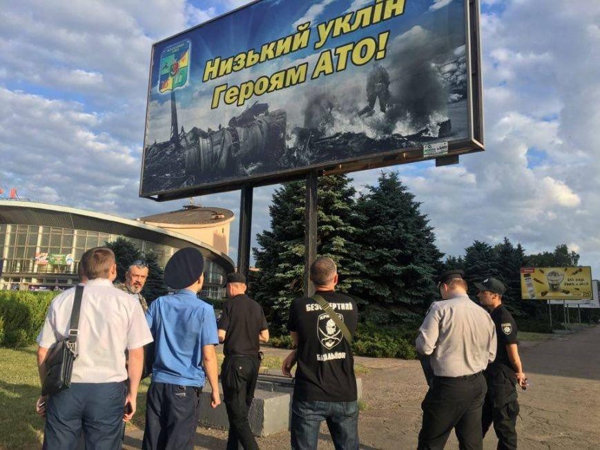 К билборду с террористами на обломках ИЛ -76 криворожане вызвали полицию и СБУ (ФОТО, ВИДЕО), фото-9