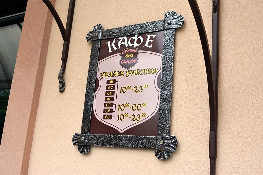 «Это просто божественно!», или Почему в кафе «Верхний замок» в Полоцке хочется вернуться, фото-10