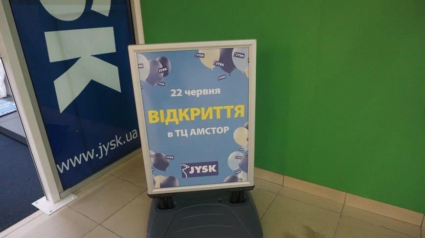 JYSK_Zaporizhe 2