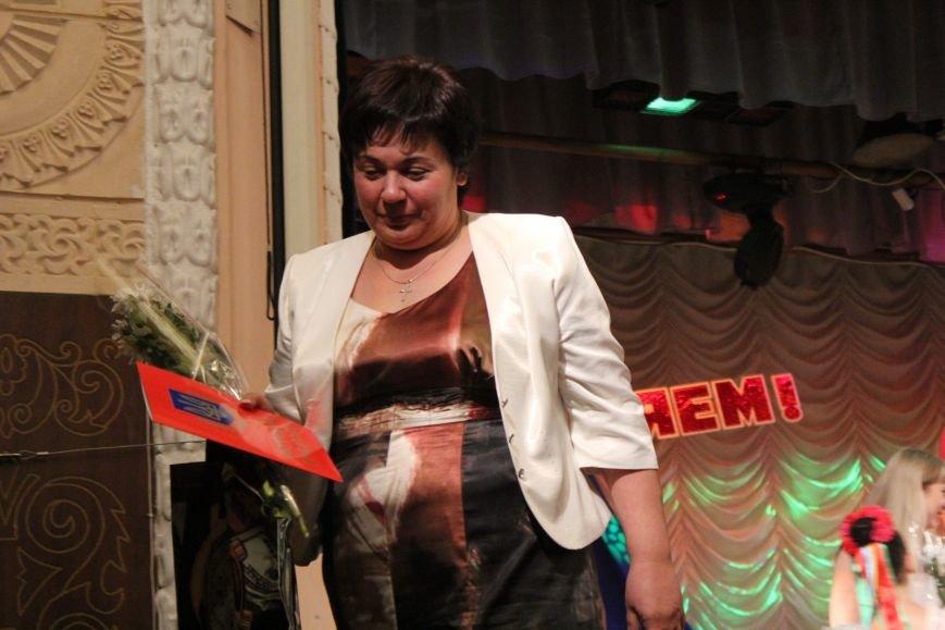 Мариупольских медиков поздравили с профессиональным праздником (ФОТО), фото-8