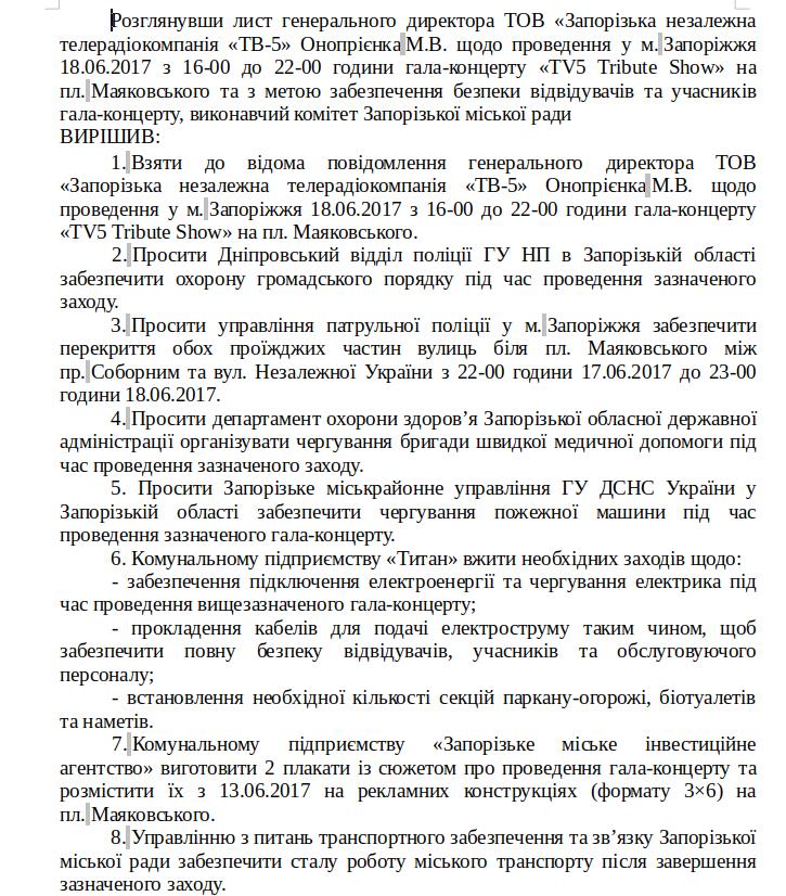 IR8Yd_croper_ru