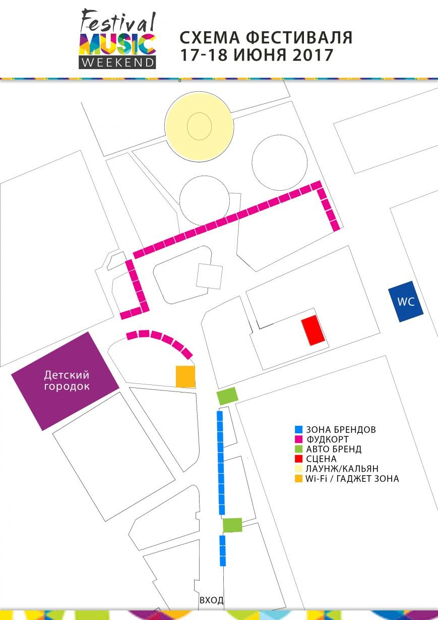 КартаФестиваля