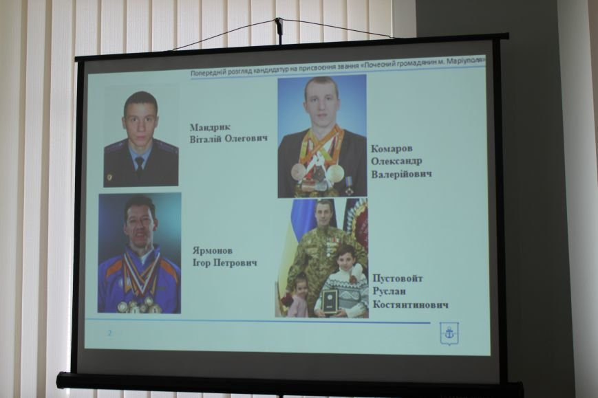 Четверо мариупольцев представлены к званию Почетного гражданина (ФОТО), фото-1