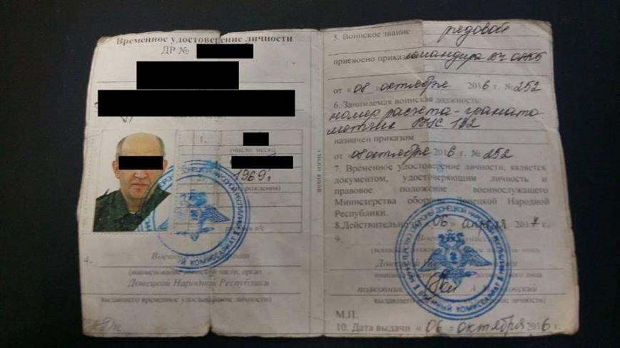 Необычный случай.  Полиция задержала гранатометчика «ДНР» и артиллериста ВСУ в одном лице, фото-2